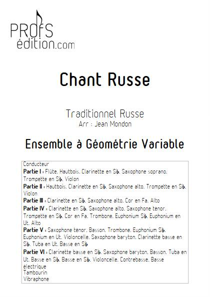 Chant Russe - Ensemble Variable - TRADIONNEL RUSSE - page de garde