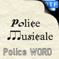 Police Musicale